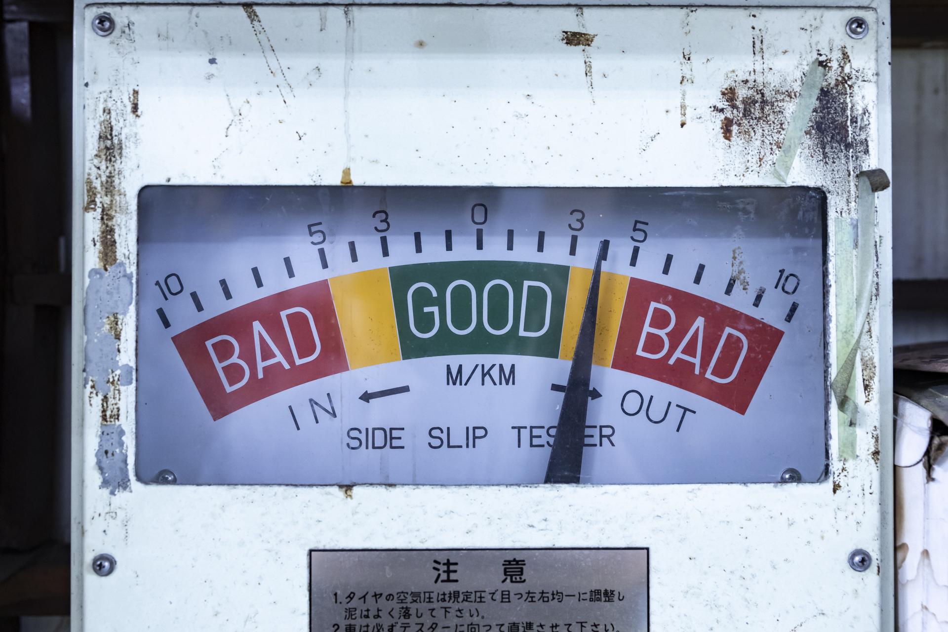 野村モータース20210609_116